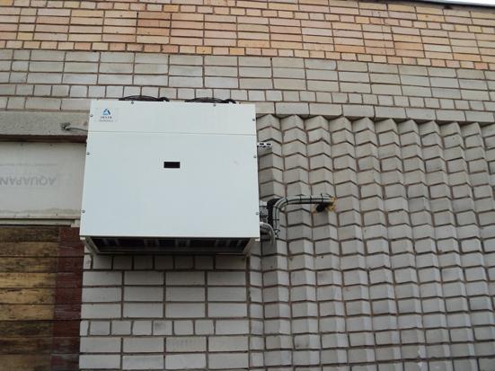 Наружный блок холодильной сплит-системы